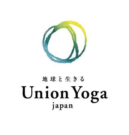 地球と生きるYOGA  「Union Yoga japan」のイメージ